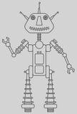 Śliczny robot Zdjęcia Stock