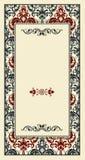 Ślubne karty i zaproszenia elementu dekoracyjny rocznik ilustracja wektor