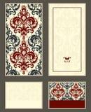 Ślubne karty i zaproszenia elementu dekoracyjny rocznik ilustracji