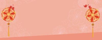 Ślubnej miłości ptasi Chiński sztandar Zdjęcia Stock