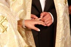 Ślubni Zespoły zdjęcia stock