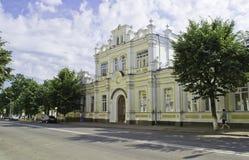 Ślubny Pałac Fotografia Royalty Free