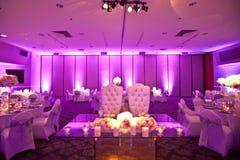 Ślubny stół Zdjęcia Stock