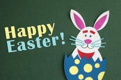 Śmieszni handmade króliki umieszczający kreskówek inside jajka z tekstem Obrazy Royalty Free