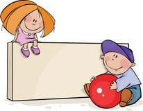 śmieszni struktura dzieciaki ilustracja wektor