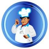 Śmieszny szef kuchni royalty ilustracja