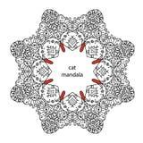 Śmieszny zentangle kota mandala - kolorystyki książki strona dla dorosłych Obrazy Stock