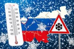 Śnieżny huragan, miecielicy i zima, szalejemy w Slovenia pojęciu, royalty ilustracja