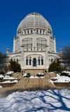 Śnieg Zakrywał wejście Baha ` ja miejsce kultu Obraz Stock