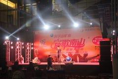 Śpiewającego Nanshan śpiewu konkurs w SHENZHEN SHEKOU Obraz Stock