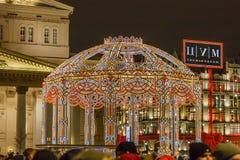 Śródmieście dekorujący i iluminujący dla wakacji Zdjęcia Royalty Free