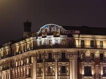 Śródmieście dekorujący i iluminujący dla wakacji Fotografia Royalty Free
