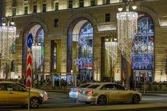 Śródmieście dekorujący i iluminujący dla wakacji Obrazy Stock