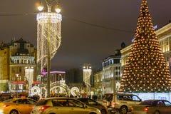Śródmieście dekorujący i iluminujący dla wakacji Obraz Stock