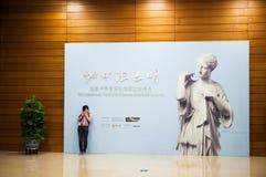 Śródziemnomorski świat w kolekcjach musee Du Louvre Obrazy Royalty Free
