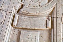 Średniowieczny reilef na ścianie w castelvecchio kasztelu Obrazy Royalty Free