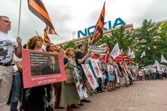 'środki masowego przekazu - przerwa kłama!' w Moskwa, Rosja Zdjęcia Stock