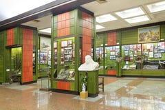 Środkowy muzeum rabatowi oddziały wojskowi Fotografia Stock