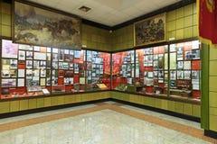 Środkowy muzeum rabatowi oddziały wojskowi Zdjęcie Royalty Free