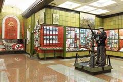 Środkowy muzeum rabatowi oddziały wojskowi Fotografia Royalty Free