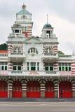 Środkowy posterunek straży pożarnej, Singapur Obrazy Royalty Free