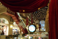 Środkowy wydziałowy sklep Moskwa Fotografia Royalty Free