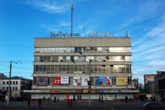Środkowy wydziałowy sklep w Lutsk, Ukraina zdjęcia stock