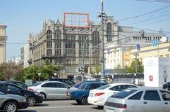 Środkowy Wydziałowy sklep w Moskwa Zdjęcie Stock