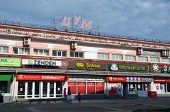 Środkowy Wydziałowy sklep w Vologda Zdjęcie Stock