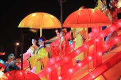 świąteczny lampion Zdjęcie Royalty Free