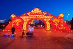 Świąteczny lampion - Everything iść gdy ty życzysz Fotografia Royalty Free