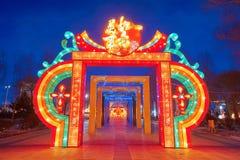 Świąteczny lampion - Maj wszystko iść dobrze z tobą! Obraz Stock