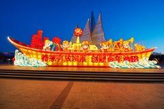 Świąteczny lampion - podtrzymywalny rozwój Obrazy Royalty Free