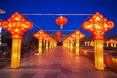 Świąteczny lampion - przejście Obrazy Royalty Free