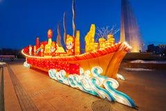 Świąteczny lampion - scontinuous ulepszenie Fotografia Royalty Free