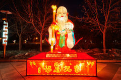 Świąteczny lampion - stary człowiek i brzoskwinie oferujący jako prezent urodzinowy Zdjęcia Stock