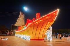 Świąteczny lampion - statek i goście Obraz Royalty Free