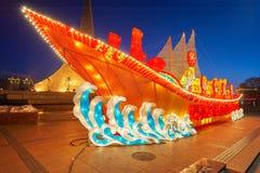 Świąteczny lampion - Taching Fotografia Royalty Free