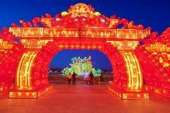 Świąteczny lampion - wycieczkowiczki Zdjęcie Stock