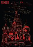 Świątobliwa basil katedra Kremlowska Moskwa, Rosja wektorowa ręka, rysunkowa ilustracja w czerwieni i beżowym kolorze na czerni royalty ilustracja