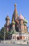 Świątobliwa basilu ` s katedra w Moskwa Obrazy Stock