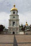 Świątobliwa Sophia katedra Fotografia Royalty Free