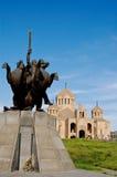 Świątobliwy Gregory Iluminator Katedra Obraz Royalty Free