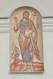 Świątobliwy John Baptysta Obraz Stock
