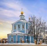 Świątynia święci apostołowie Peter i Paul Sergiev Posada, Rosja Zdjęcia Stock