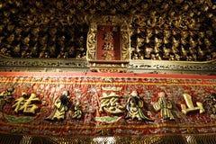 Świątynia Obrazy Royalty Free