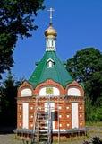 Świątynia 12 apostoła zdjęcia royalty free