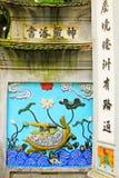 Świątynia chabet góra W Hoan Kiem jeziorze, Hanoi Wietnam Zdjęcie Stock