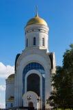 Świątynia George zwycięski na Poklonnaya wzgórzu, Moskwa, Rosja Zdjęcie Stock