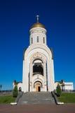 Świątynia George zwycięski na Poklonnaya wzgórzu, Moskwa, Rosja Obraz Stock